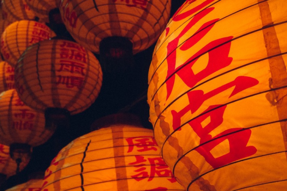 What lies ahead for China ETFs in the Year of the Dog